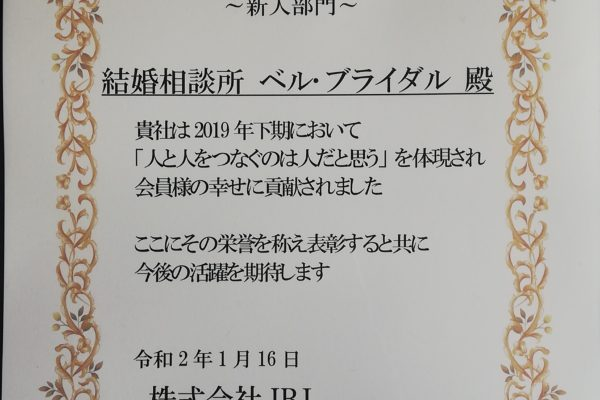 成績優秀賞、頂きました!!